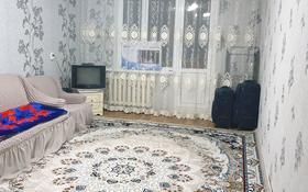 2-комнатная квартира, 55 м², 5/5 этаж, Аса 26 за 10 млн 〒 в Таразе