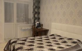 3-комнатная квартира, 105 м², 10/12 этаж, Богенбай батыра 31/2 за 35.5 млн 〒 в Нур-Султане (Астана), Сарыарка р-н