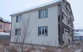 5-комнатный дом, 282.1 м², 0.1125 сот., Конаева за ~ 6.9 млн 〒 в Северо-Казахстанской обл.