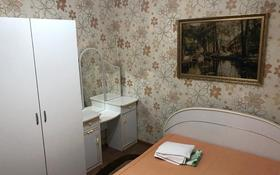 4-комнатная квартира, 80 м², 3/5 этаж посуточно, АКердири 141 — Евразия за 12 000 〒 в Уральске