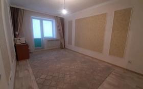 1-комнатная квартира, 40 м², 1/4 этаж, Нур Актобе 38К за ~ 8.2 млн 〒