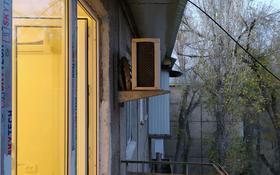 1-комнатная квартира, 30 м², 5/5 этаж, Талас 15 за 6.3 млн 〒 в Таразе