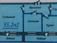 2-комнатная квартира, 55.2 м², 5/9 этаж, Байтурсынова 39/1 — Жумабаева за 13.2 млн 〒 в Нур-Султане (Астане), Алматы р-н