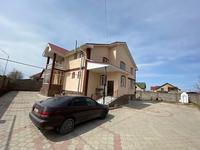 8-комнатный дом, 500 м², 8 сот., Ак Жайык 9 за 80 млн 〒 в Каскелене