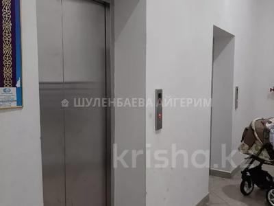 1-комнатная квартира, 41.4 м², проспект Нургисы Тлендиева 42 за ~ 9.5 млн 〒 в Нур-Султане (Астана), Сарыарка р-н