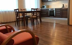 5-комнатная квартира, 125 м², 6/10 этаж, Казахстан 64 — Кайсенова за 45 млн 〒 в Усть-Каменогорске