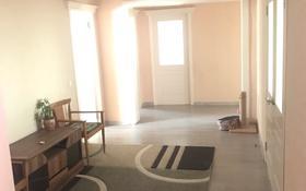 4-комнатный дом, 256 м², 8 сот., Косшы за 34 млн 〒