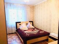 2-комнатная квартира, 60 м², 5/9 этаж посуточно