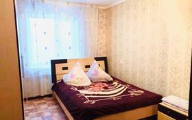 2-комнатная квартира, 60 м², 5/9 этаж посуточно, Северо-Восток 37 — Сырым Датова за 7 000 〒 в Уральске