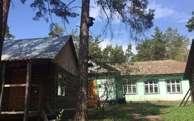 6-комнатный дом, 150 м², 14 сот., Микрорайон БСХТ 1 за 42 млн 〒 в Щучинске