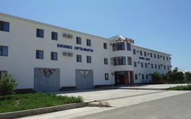 Офис площадью 3000 м², Мкр 29а 43 за 2 000 〒 в Актау
