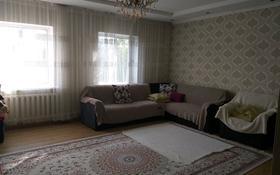 8-комнатный дом, 120 м², 14 сот., А.Тыныбаева 52 за 15 млн 〒 в Талдыкоргане
