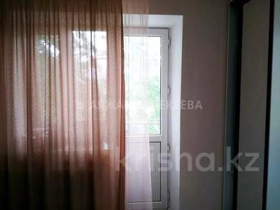 2-комнатная квартира, 42 м², 3/4 этаж, Гоголя — Байтурсынова за 17.5 млн 〒 в Алматы, Медеуский р-н — фото 9