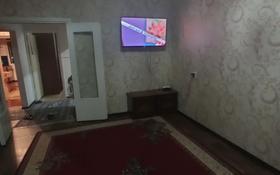 2-комнатная квартира, 51.8 м², 1/5 этаж, Микрорайон Аса 17 за 12.5 млн 〒 в Таразе