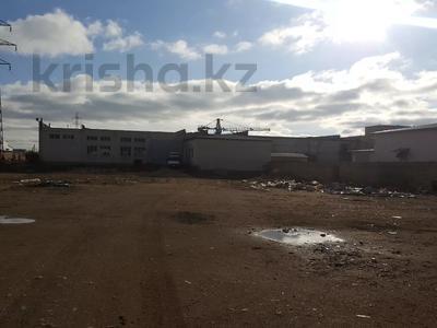 Промбаза за 140 млн 〒 в Актау