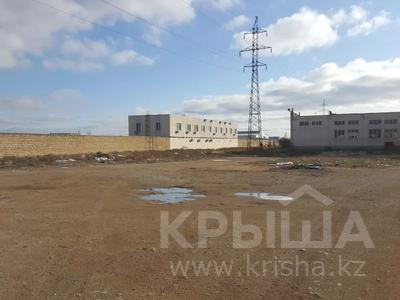 Промбаза за 140 млн 〒 в Актау — фото 2