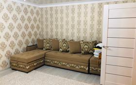 1-комнатная квартира, 45 м², 2/5 этаж помесячно, мкр Береке 2 за 80 000 〒 в Атырау, мкр Береке