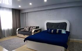 1-комнатная квартира, 35 м², 1/5 этаж посуточно, Бурова 23 за 10 000 〒 в Усть-Каменогорске