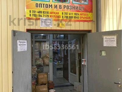 Магазин площадью 160 м², Жетісу ауданы за 22 млн 〒 в Алматы, Жетысуский р-н — фото 2