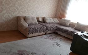 3-комнатная квартира, 62 м², 5/5 этаж, Красноармейская 13 за 11.5 млн 〒 в Щучинске