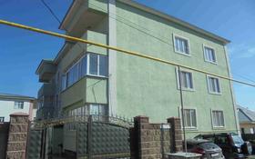 3-комнатная квартира, 92 м², 2/3 этаж, Поворот Алтын Тага за 22 млн 〒 в Каскелене