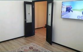 2-комнатная квартира, 64 м², 2/4 этаж, улица Потанина за 21 млн 〒 в Кокшетау