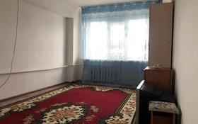 3-комнатная квартира, 59.2 м², 5/5 этаж, М. Утемисова 118А за 11 млн 〒 в Атырау