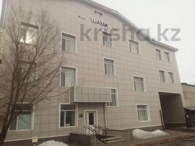 Офис площадью 1500 м², Переулок Шынтас 8 за 2 700 〒 в Нур-Султане (Астана), Сарыарка р-н