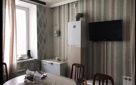 4-комнатный дом, 180 м², 0.5 сот., улица Победы 32а — Абая за 52 млн 〒 в Костанае
