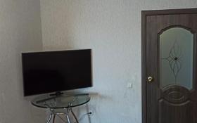 3-комнатная квартира, 91 м², 4/9 этаж, Проспект шахтёров за 28.4 млн 〒 в Караганде, Казыбек би р-н