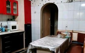5-комнатная квартира, 83.3 м², 1/2 этаж, Бокейханова 19 — Райымбека за 18 млн 〒 в Алматы, Жетысуский р-н
