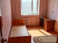 4-комнатная квартира, 79 м², 4/5 этаж помесячно