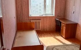 4-комнатная квартира, 79 м², 4/5 этаж помесячно, Мкр. Мерей 22 — Журба за 70 000 〒 в