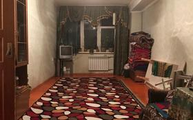 2-комнатная квартира, 34 м², 3/5 этаж, Турысова 47 — Токаева за 9 млн 〒 в Шымкенте, Аль-Фарабийский р-н