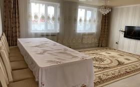 5-комнатный дом, 257 м², 10 сот., мкр Сарытау, Мкр Сарытау 16 — Ақын Сара за 30 млн 〒 в Зачаганске, мкр Сарытау