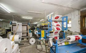 Завод 59 соток, Тауелсыздык за 480 млн 〒 в Алматы, Бостандыкский р-н