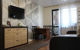 2-комнатная квартира, 44 м², 2/5 этаж, Желтоксан — Маметовой за 20.9 млн 〒 в Алматы, Алмалинский р-н