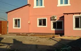 5-комнатный дом, 240 м², 16 сот., Мкр .Ардагер 42 за 60 млн 〒 в Атырау