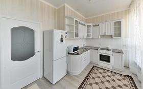 1-комнатная квартира, 45 м², 3/12 этаж помесячно, Туркестан 14 за 100 000 〒 в Нур-Султане (Астана), Есиль р-н