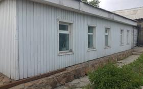 4-комнатный дом, 116 м², 8 сот., 2-я Лодочная 1 — Подгорная за 10 млн 〒 в Семее