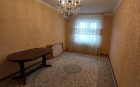 4-комнатная квартира, 90 м², 3/5 этаж, 28-й мкр 5 за 22 млн 〒 в Актау, 28-й мкр