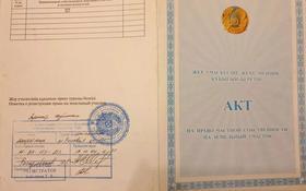 Дача с участком в 7 сот., Сарыаркинский за 4.8 млн 〒 в Акмолинской обл.