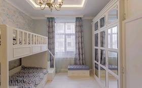 5-комнатная квартира, 260 м², 4/7 этаж помесячно, Мкр «Мирас» за 1.2 млн 〒 в Алматы