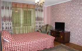 1-комнатная квартира, 33 м², 1/5 этаж по часам, Ленина 49 за 700 〒 в Семее