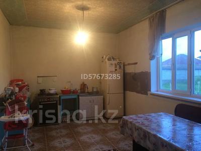 5-комнатный дом, 125 м², 10 сот., Каратауский р-н, мкр Астана за 25.5 млн 〒 в Шымкенте, Каратауский р-н — фото 9