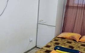 1-комнатная квартира, 19 м² посуточно, мкр Хан Тенгри, Мустафина 83 за 5 500 〒 в Алматы, Бостандыкский р-н