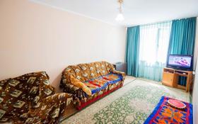 3-комнатная квартира, 70 м², 1/3 этаж, Мкр Гарышкер за 17.2 млн 〒 в Талдыкоргане