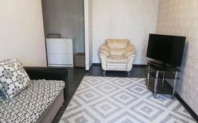 2-комнатная квартира, 56 м², 4/5 этаж по часам, Сатпаева 25 за 1 000 〒 в Павлодаре