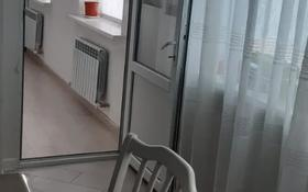 4-комнатная квартира, 160 м², 3/5 этаж, Гурьевская улица 6Б за 62.5 млн 〒 в Атырау