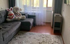 1-комнатная квартира, 31 м², Корчагина 82 за 5.5 млн 〒 в Рудном
